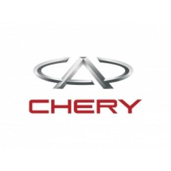 Изготовление ключей к автомобилям CHERY с чипом иммобилайзера