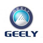 Изготовление ключей к автомобилям GEELY с чипом иммобилайзера