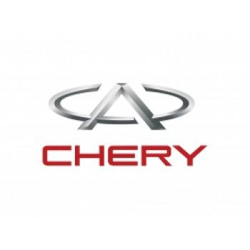 Восстановление ключей для автомобилей CHERY (Чери)